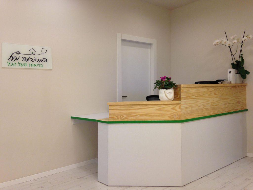 המרפאה מעל - דלפק בעיצוב למקום