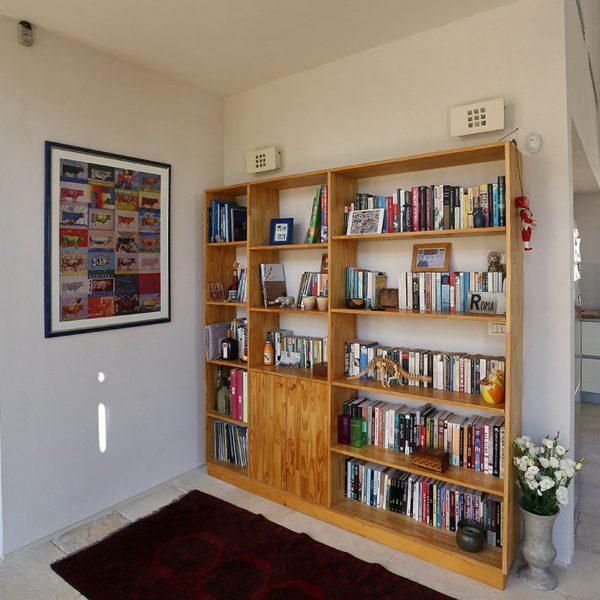 שטיחים בעיצוב הבית - בפינת קריאה